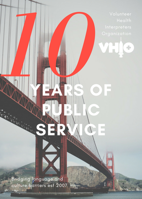 vhio 10 years (vertical long)